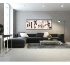 Chinese Writing Decorative Art Print