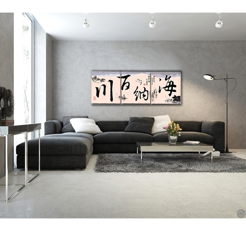 Chinese writing decorative art print artwall and co - Tableau decoration chambre ...