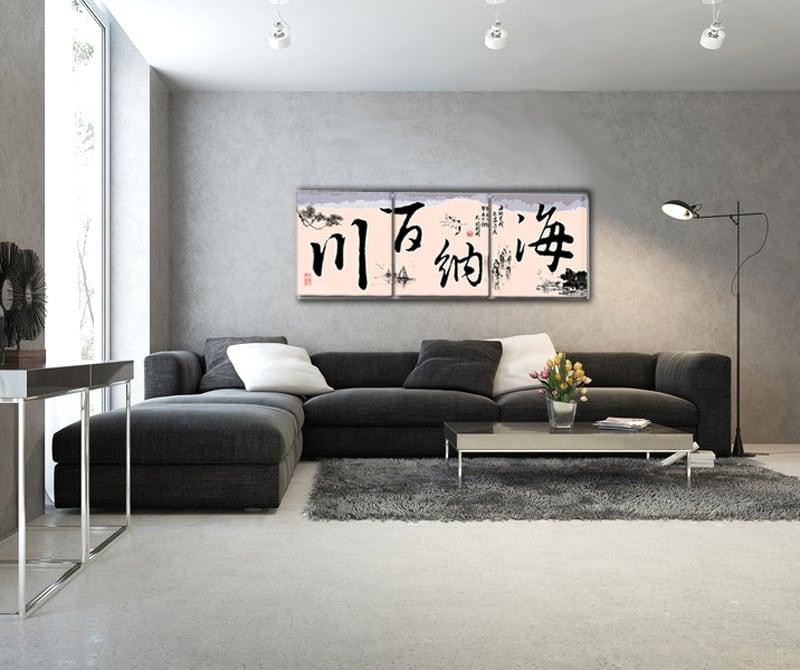 Salon moderne surplombé par notre tableau design d'écritures chinoises